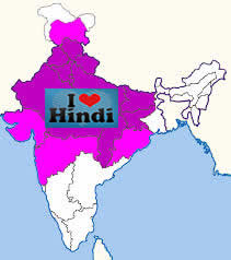 love-hindi-map